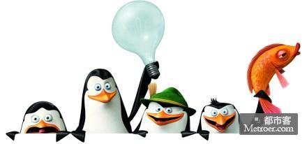 动画电影 马达加斯加 企鹅特工队的卧底造型 转