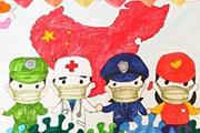【7月活动】中国,你好吗
