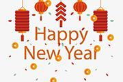【1月活动】2020新年新装扮